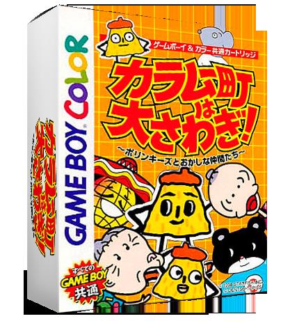 468538895_KaramuchouwaOosawagi!-PorinkiistoOkashinaNakamatachi(Japan).png.9daa49320842303174cb272918e0a5e9.png