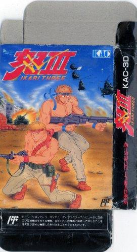 Ikari III - Box Front.jpg