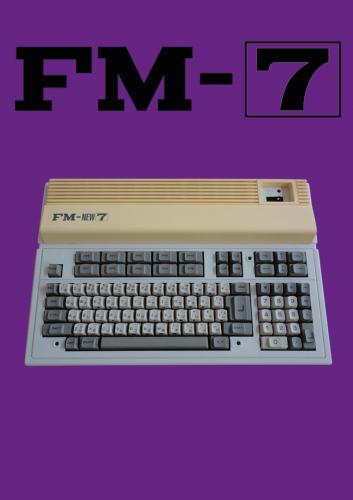 Fujitsu FM-7.png