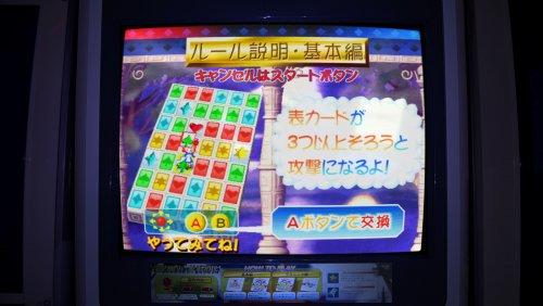 flipmaze.thumb.JPG.16f7b68366bc1427d0ed2f881faf8d60.JPG