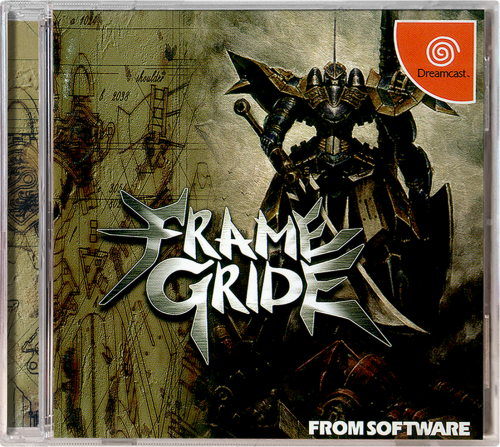 Frame Gride 1 (Japan) (Translated En).png