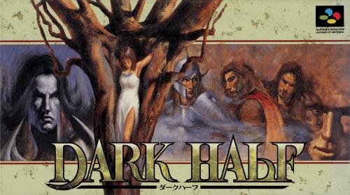 Dark Half-01.png