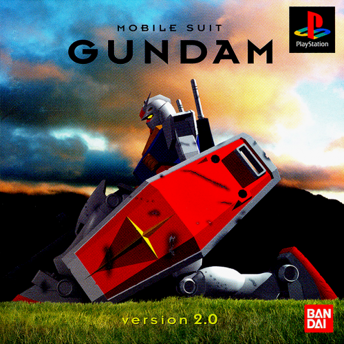 Mobile Suit Gundam - Version 2.0 1 (Japan) (Limited Edition).png