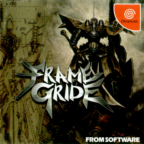 Frame Gride (Japan) (Translated En).png