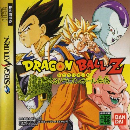 Dragon Ball Z - Idainaru Dragon Ball Densetsu.jpg
