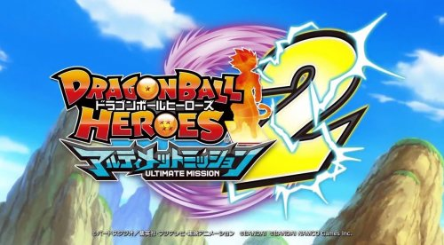 Dragon Ball Heroes - Ultimate Mission 2.jpg