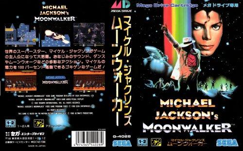 Michael jackson's Moonwalker (Japan).jpg