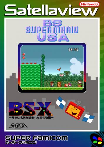 Bs Super Mario Usa - Power Challenge - Dai-3-kai (J).png