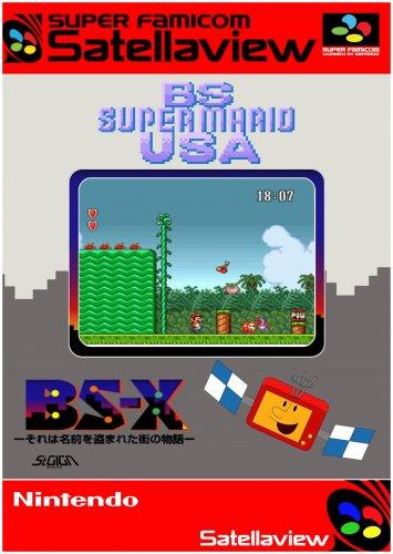 Bs Super Mario Usa - Power Challenge - Week 4 (Japan) (Translated En).jpg