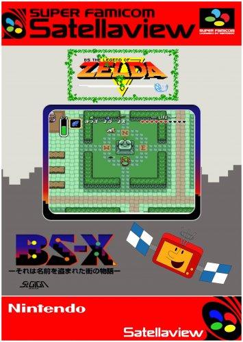 Bs Legend Of Zelda, The - Mottzilla Project (Japan) (Translated En).jpg