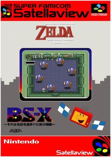Bs Legend Of Zelda, The - Ancient Stone Tablets - Week 4 (Japan) (Translated En).jpg