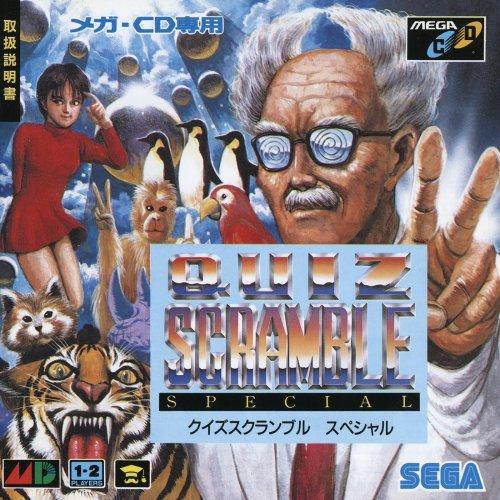 Quiz Scramble Special-01.jpg