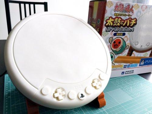 Taiko-Drum-PS4-Hori-Controller-with-box.jpg