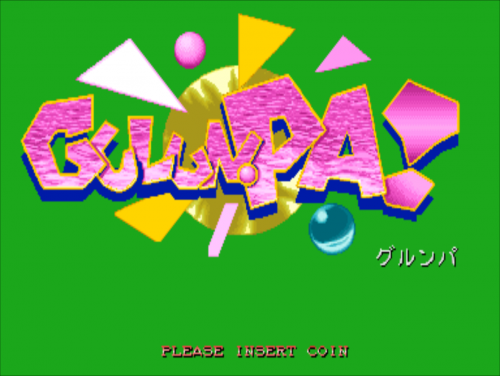 gulunpa-200705-091238.thumb.png.fc62b6481c2bd180175fac3977fa2f84.png