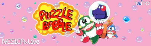 1222836446_puzzlebobble.thumb.jpg.1edbdd654abd1bc9b98b85b72241f5bd.jpg