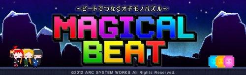 275243711_magicalbeat-01.thumb.jpg.ff52ac2dd46be7f2c3f113d5c78b8985.jpg