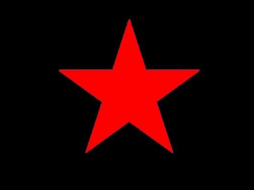 red-star-2zx.thumb.png.44b7338a588d751f797a5d01cba569f2.png