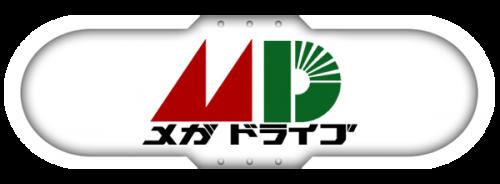 Sega Mega Drive Japan.png