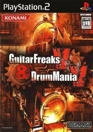 GuitarFreaks V & DrumMania V-01.jpg