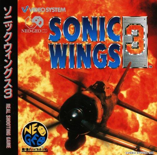 Sonic Wings 3 (Japan) 3.jpg