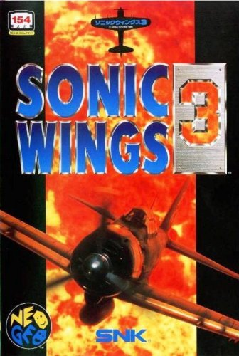 Sonic Wings 3 (Japan) 2.jpg