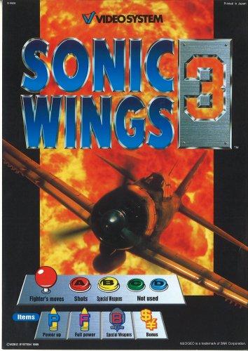 Sonic Wings 3 (Japan).jpg
