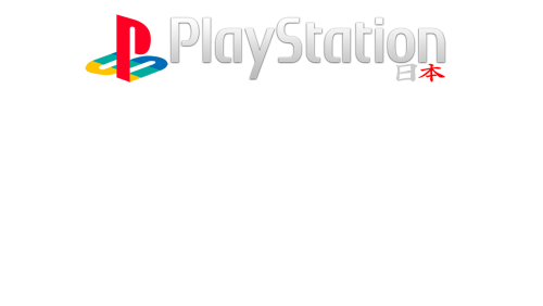 Sony PlayStation Japan.png