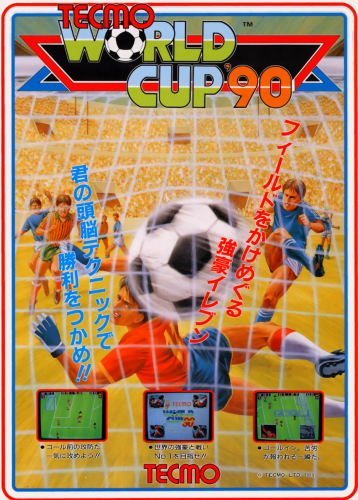 Tecmo World Cup _90-02.png
