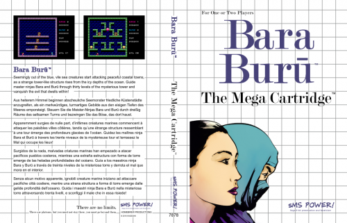 bb-sms_boxart.png