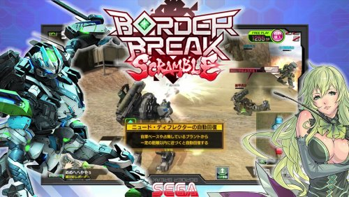 BorderBreak Scramble_Moment.jpg