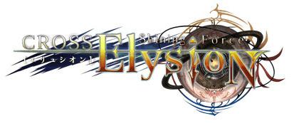 797506881_ShiningForce_CrossElysion-01.jpg.df61ff4696b8c47e69e1673b71fdedb1.jpg