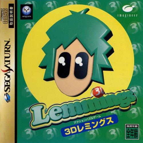 3D Lemmings-01.jpg