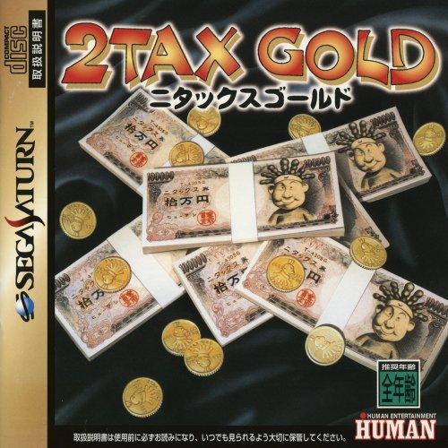 2TaxGold_Saturn_JP_Box_Front.jpg